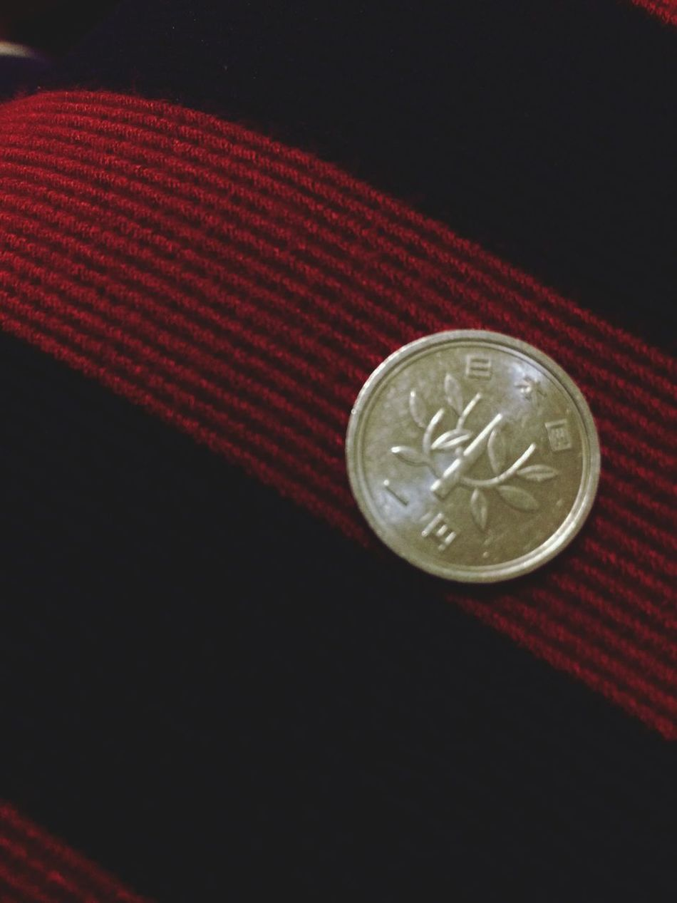 思い出の1円。 1円 Money