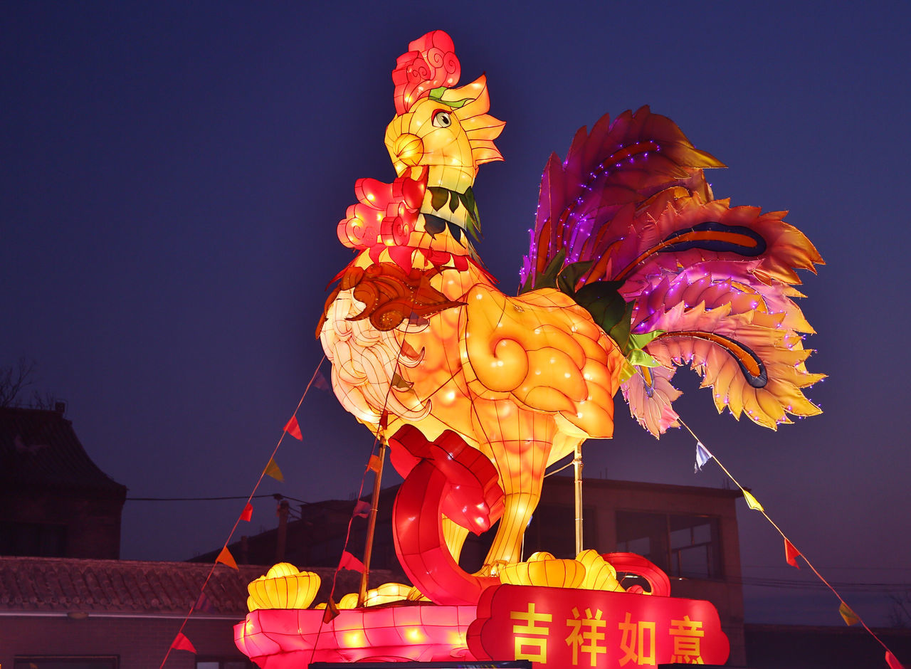 Cultures Chinese New Year Archival No People Night Astrology Sign Chinese Lantern Festival Outdoors Annual Event