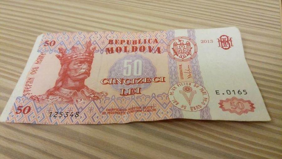 50 Lei Money 2,5 Dolars Moldova