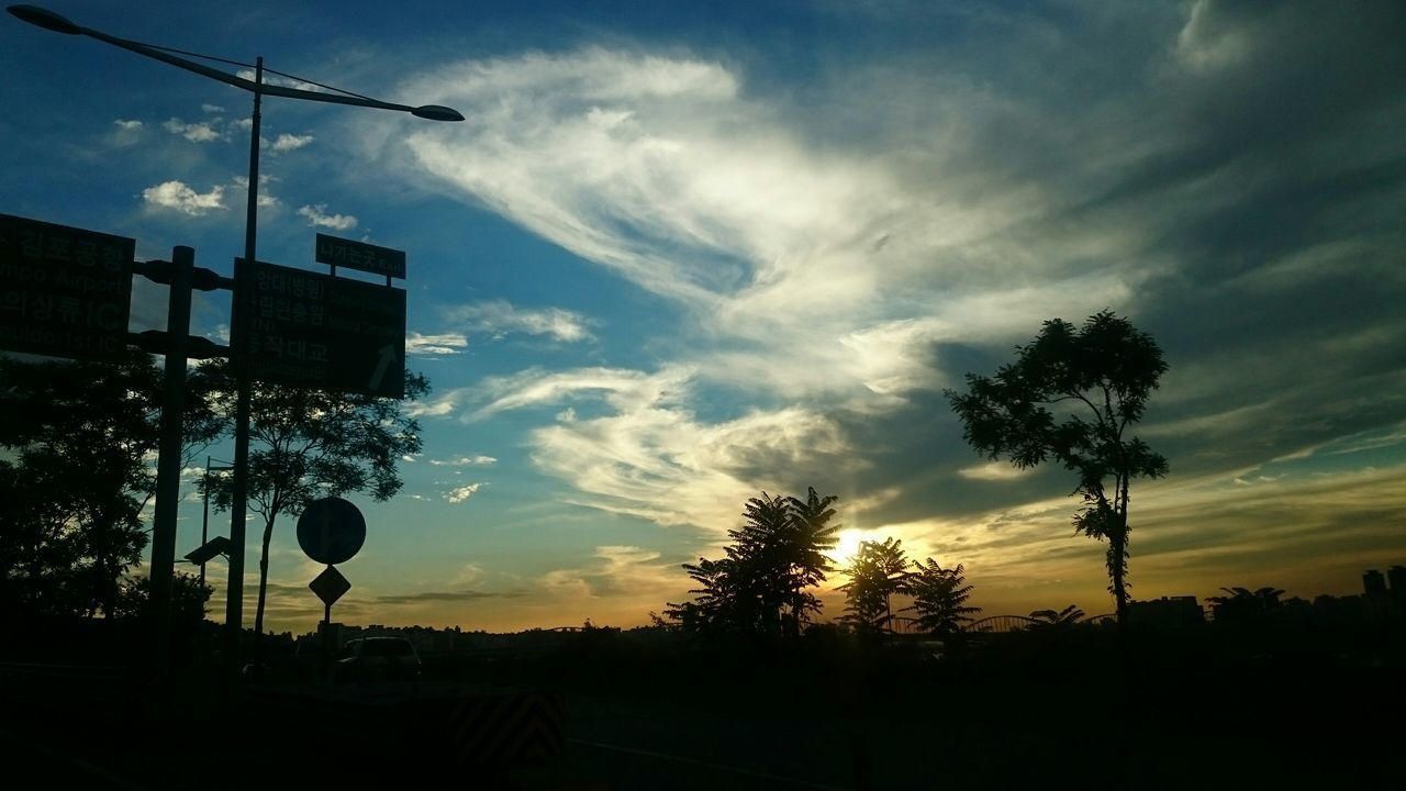 Clouds And Sky is So Beautiful  . Thanksgod . Awsomenature Sunset