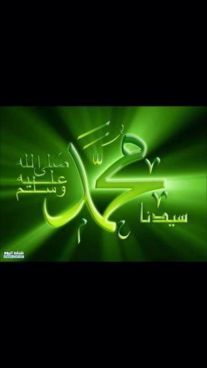 Check This Out Hello World محمد_رسول_الله Hi!