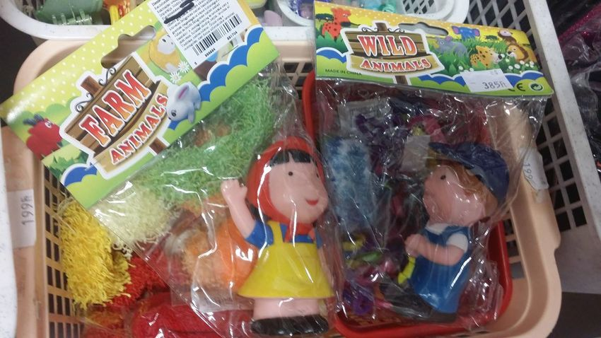 Fail Name Multi Colored Text Day Toy Equal Opportunities Couple Togetherness Bad Quality People Animals In The Wild Farm Animals Why ? Please No