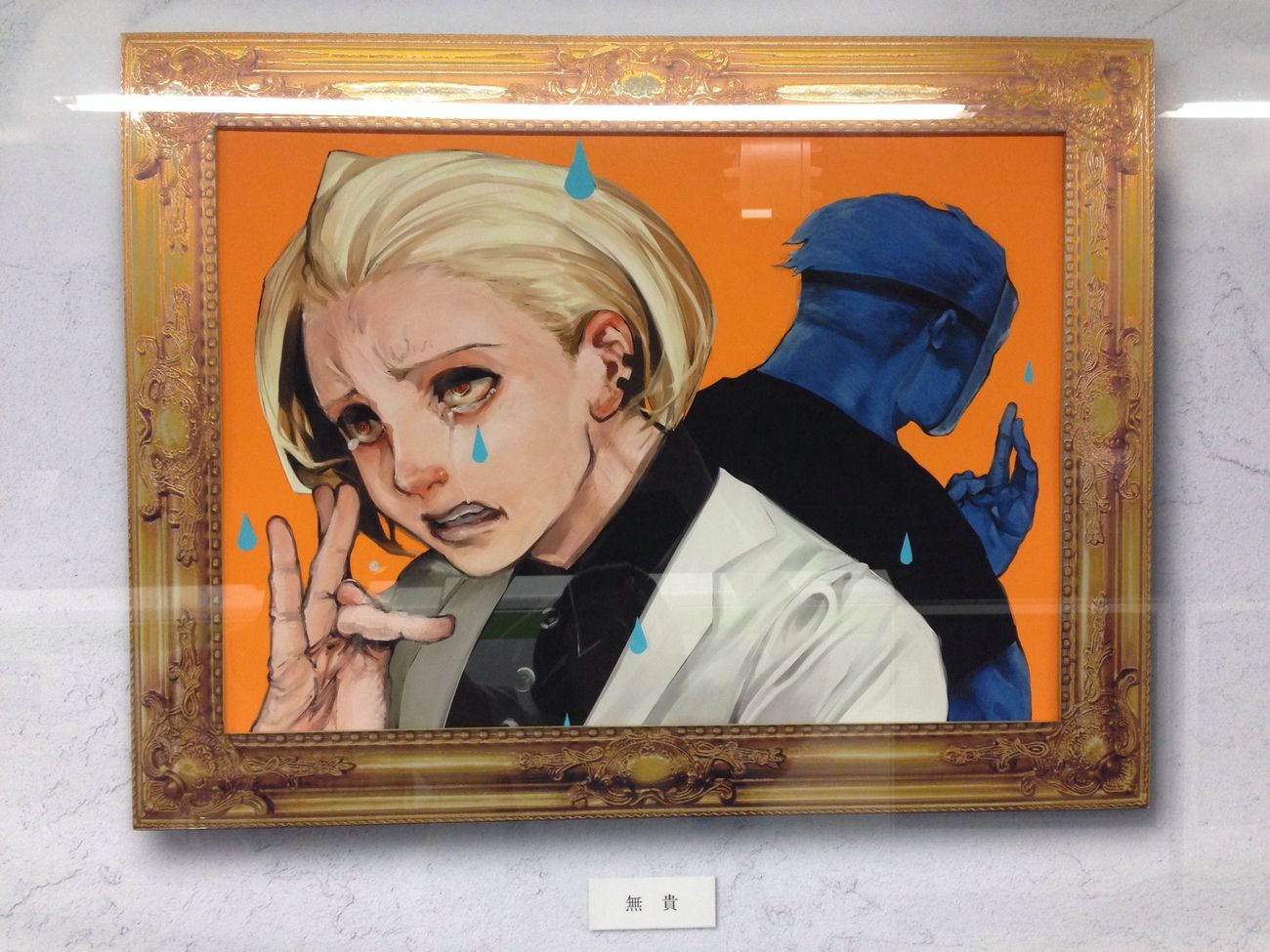 大塚 東京喰種 原画展示