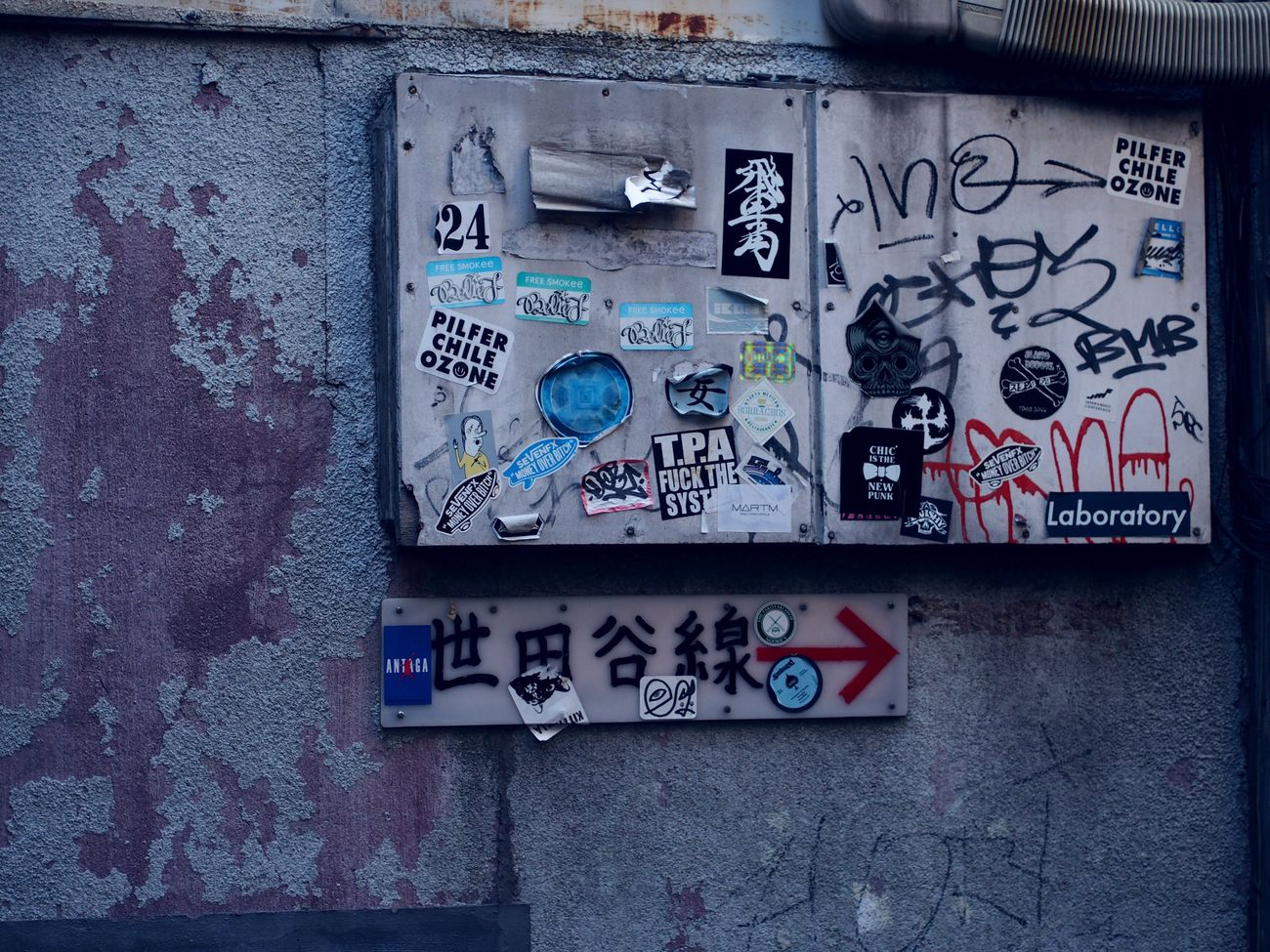 Tokyo Graffiti Alley Japan Photography Tokyo Street Photography Sangenjaya Setagaya Olympus Olympus OM-D E-M5 Street Streetphotography Street Photography