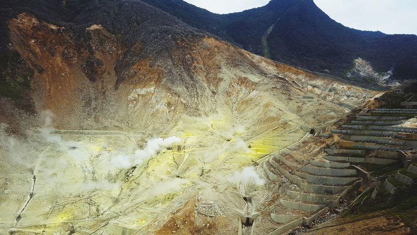 The Explosion Trace Of The Kamiyama Crater Owakudani Japan