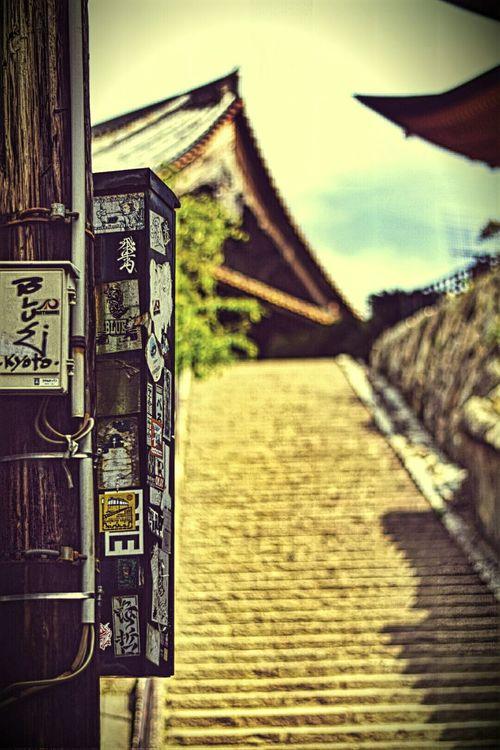 街並みシリーズ 宮島 広島 Miyajima Hiroshima 和と洋