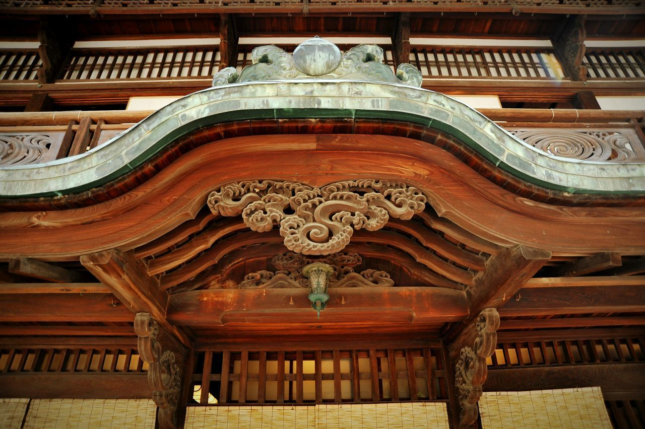 Enjoying Life Japan 道後温泉 Architecture My Country In A Photo Amazing Architecture