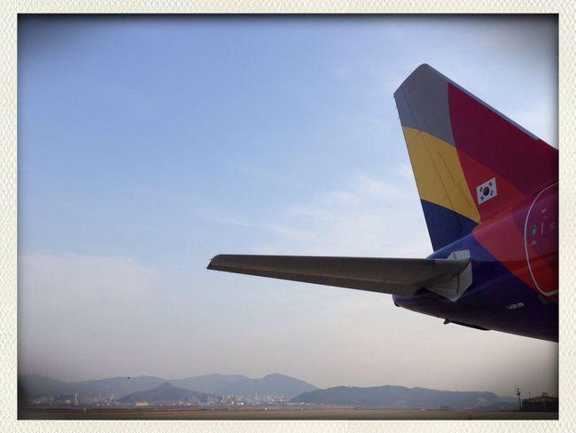 Hazy.....Mysty... Airport Yeosu