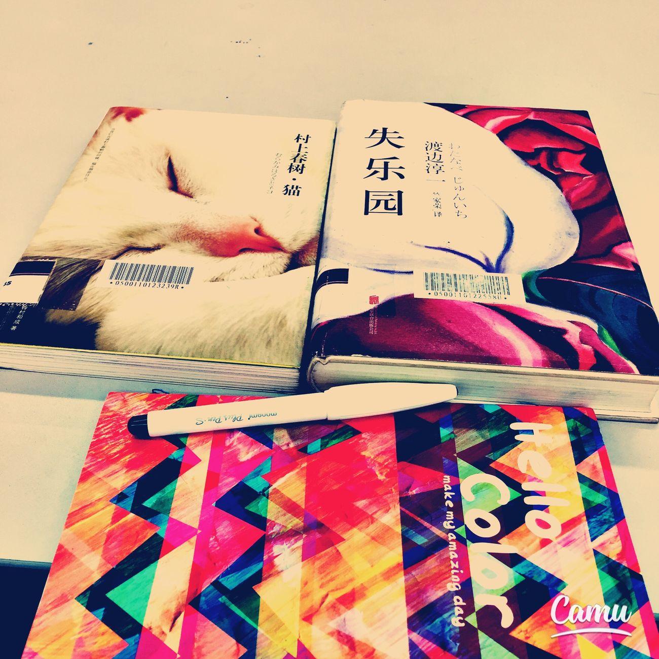 Books 換種心情看世界