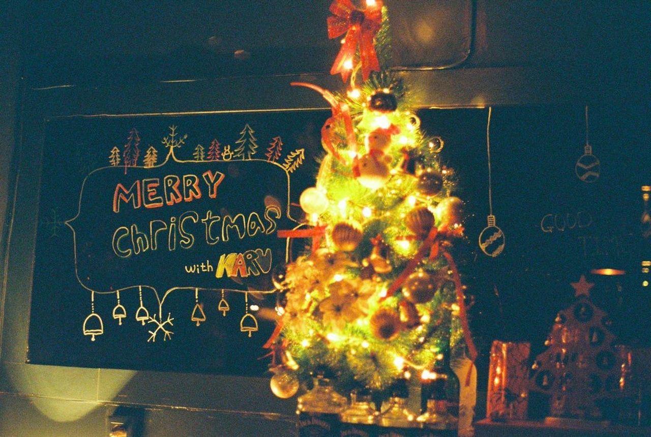 Christmas Tree Christmastime Christmas Lights Christmas Decorations MerryChristmas Daegu South Korea メリクリスマス 大邱 韓国