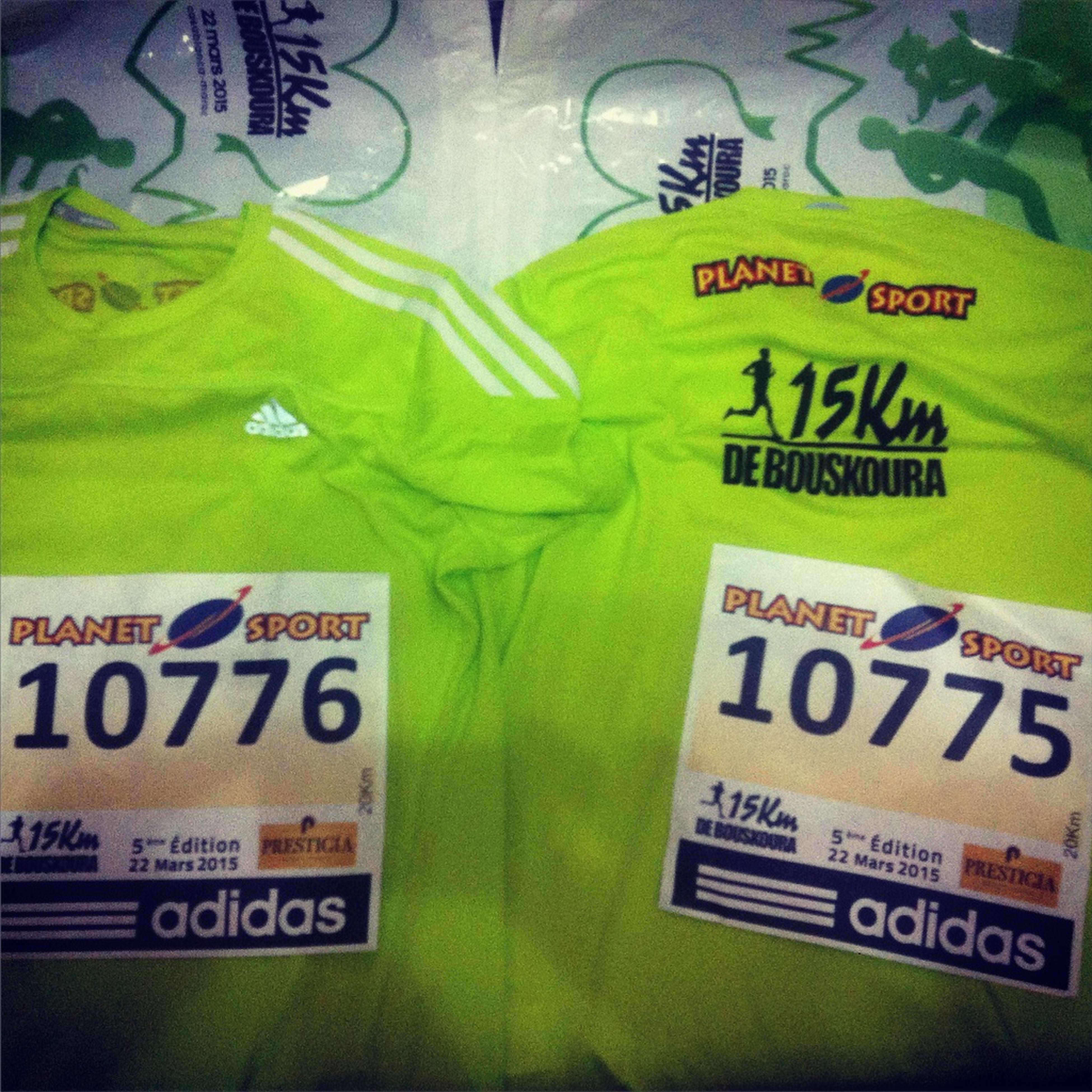 15 Km Bouskoura Running Tomorrow With My Father Happy 😊😊😊