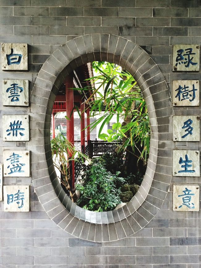 Shunde Great Historical Building China Comfortable With Friends In shunde China ,in a historical building