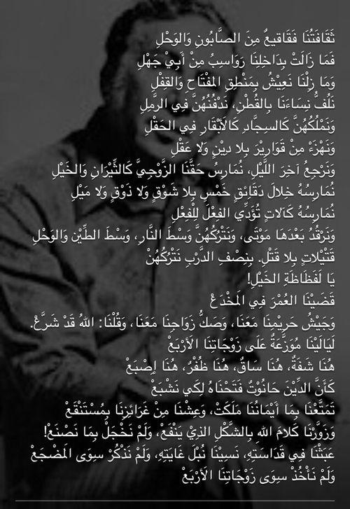 دائمًا الـ حقيقة مؤلمه !! ،،، نزار قباني يحكي واقعنا المرير بـ كلمات جميله تحت عنوان ثقافتنا، إحدى قصائد نزار الممنوعه من النشر