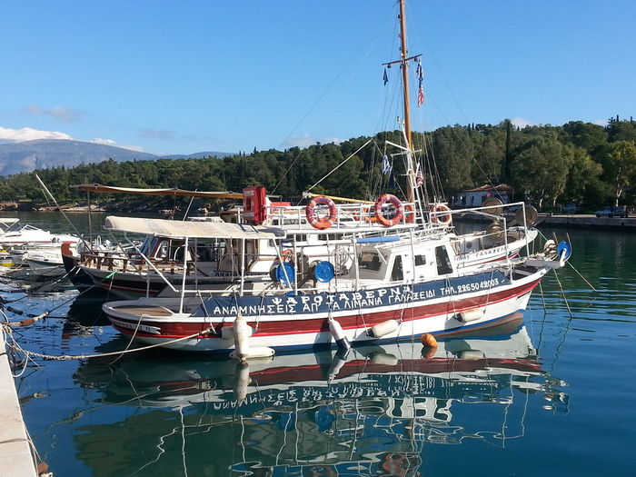 Boat in galaxidi Boats