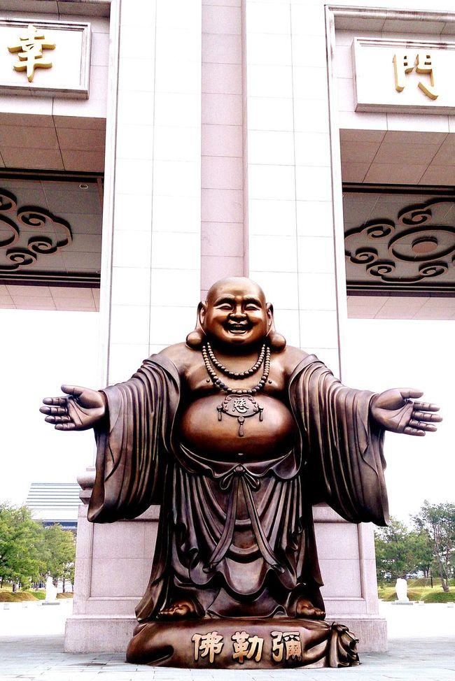 彌勒大道Asian Culture Hsinchu Taiwan Maitreya Great Tao Taking Photos Hello World EyeEm Best Shots Peace ✌ Religion Simle  Happiness