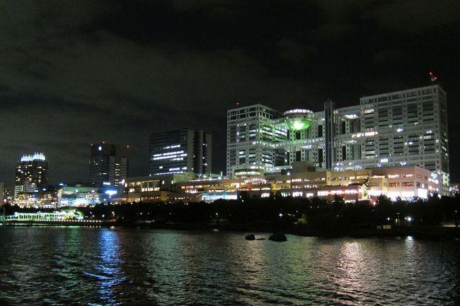 お台場の夜景 Nightphotography Night Lights On The Ship Buildings Resort Bay Area Tvstation