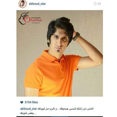 Abdullahabdulaziz @abboud_star عبدالله_عبدالعزيز تركتهم_جيتك