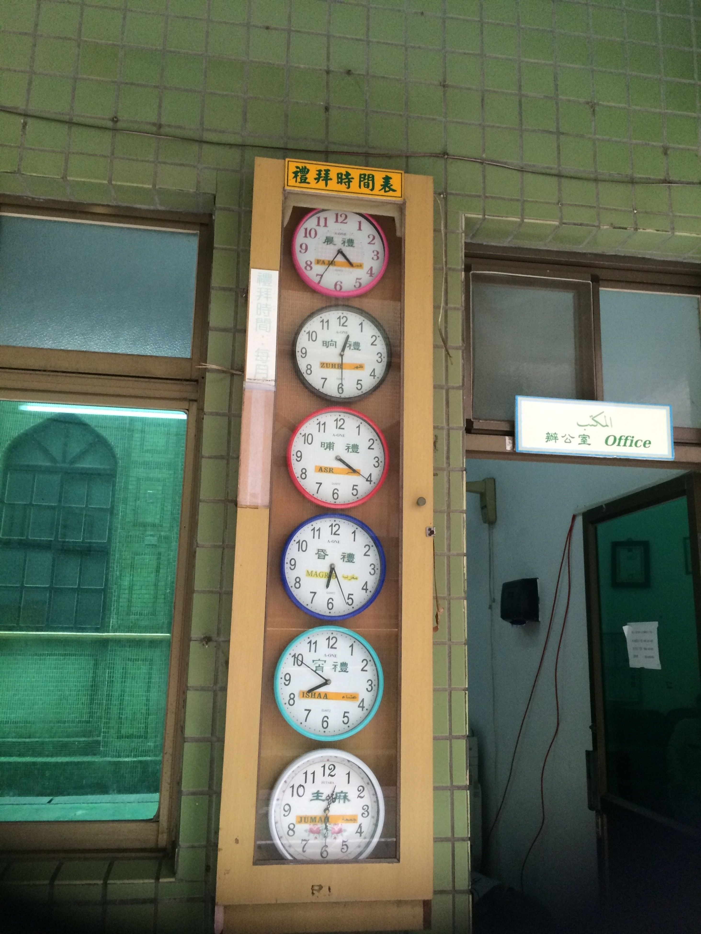 communication, text, western script, number, clock, indoors, architecture, information sign, built structure, non-western script, time, information, sign, window, capital letter, building exterior, wall - building feature, no people, wall, guidance