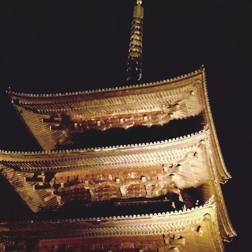 Lighting Up The Night... Japanese Pagoda