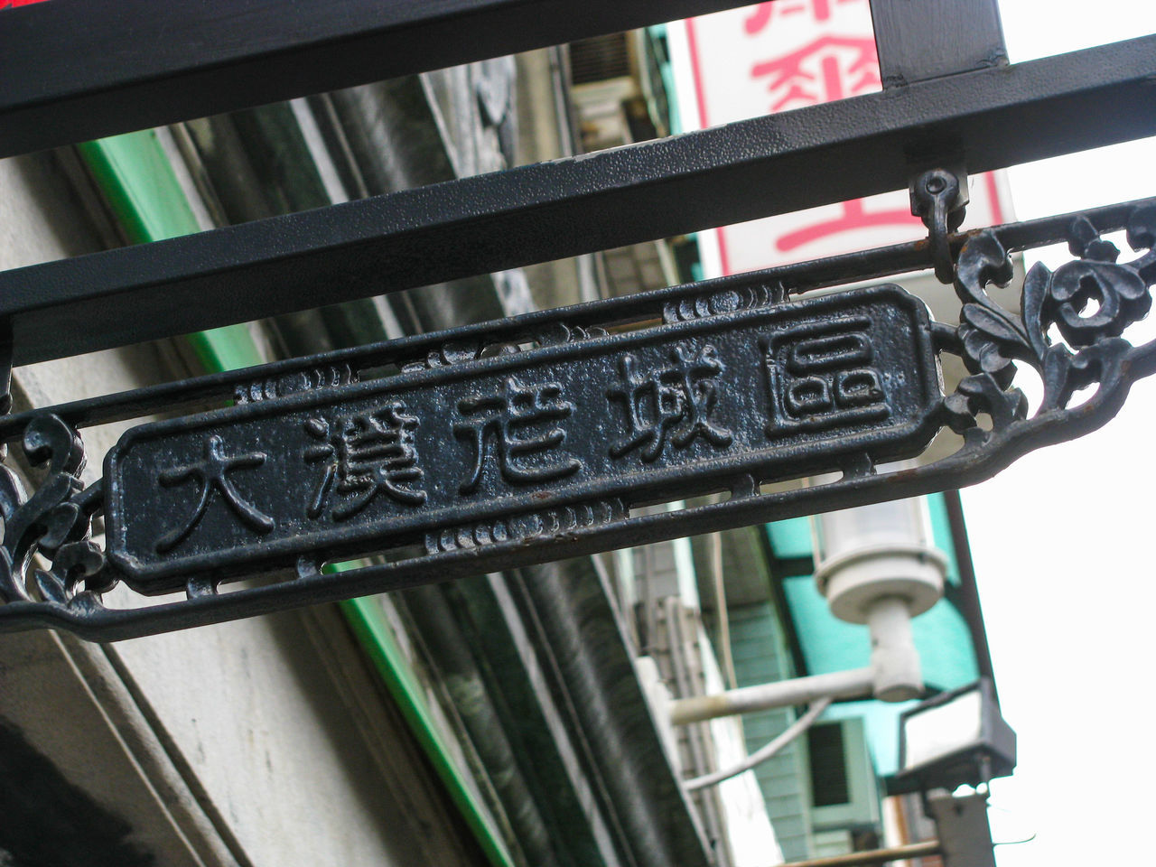 Close-up Communication Day Indoors  No People Street Signs Taiwan Attractions Taiwan Culture Taiwan Travel Technology Travel Destinations 大溪老城區 大溪老街 老城區