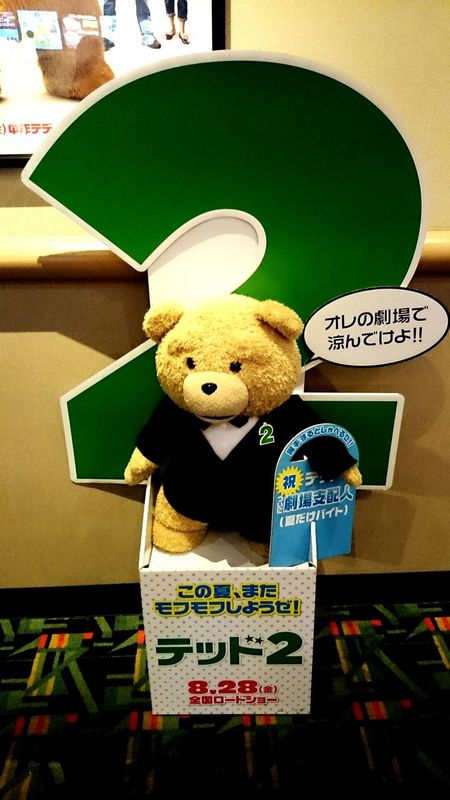 Ted2 Movies たのしみ
