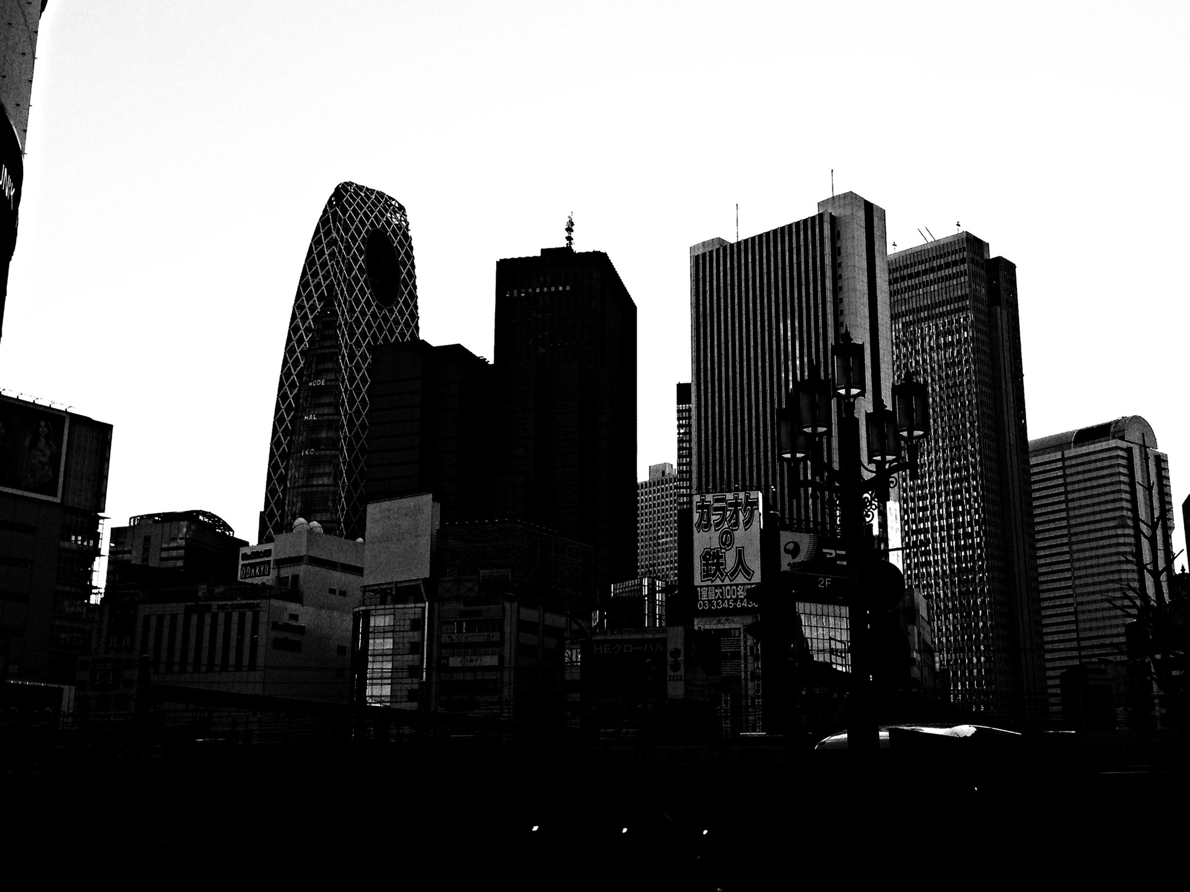 Sky of Tokyo Shinjuku