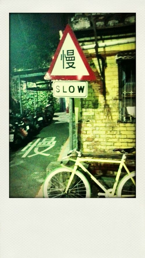 slow is safe. Waiting Starting A Trip Riding Bike Fixed Gear