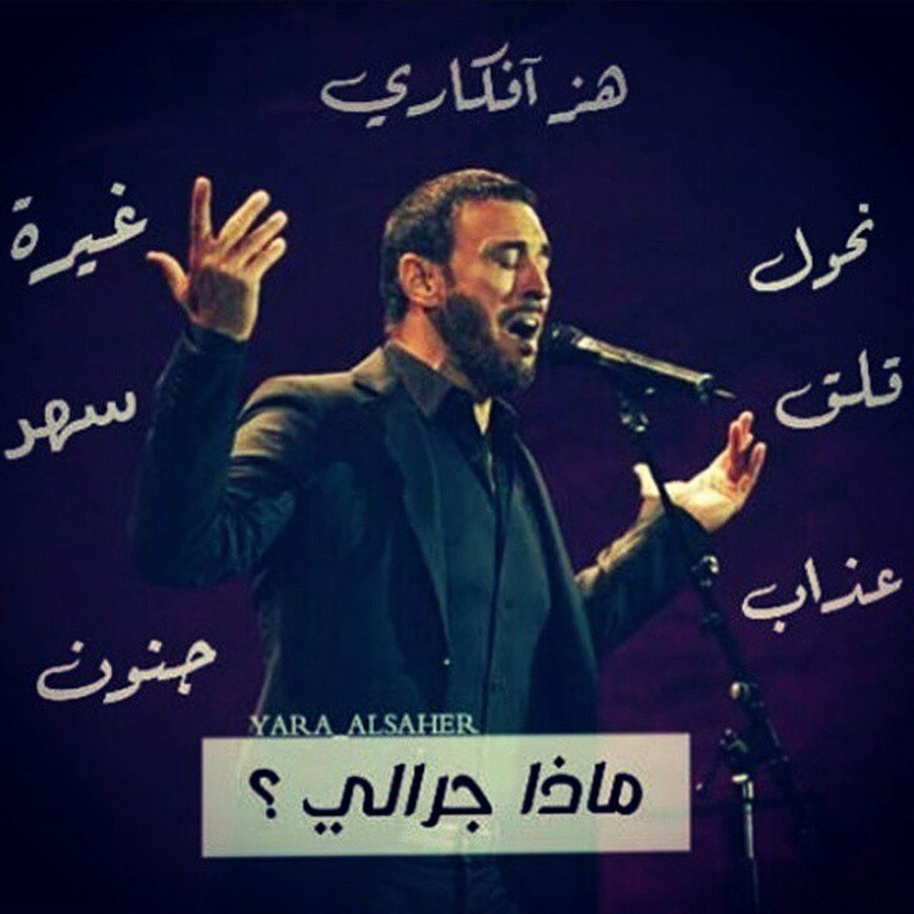 Caesar_kadim @caesar_kadim Caesar Kadim Music Love Romantic Tripoli Libya كاظم كاظم_ساهر اغاني حب غرام شوق اشتقتلك احبك طرابلس ليبيا