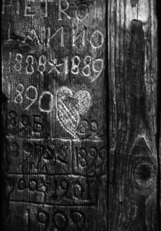 Art And Craft Backgrounds Close-up Creativity Design Detail Door From Last Century Geometry Love Messages Monochrome No People Old Old-fashioned Ornate Pattern Textured  Wooden Door