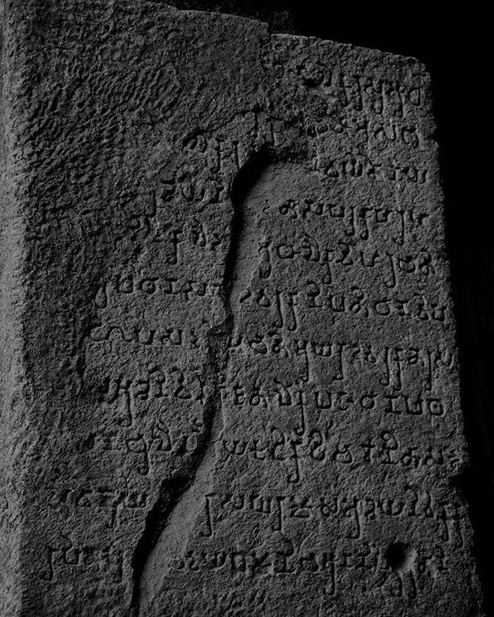 Travel Explore Sgnp Kanhericaves Blackandwhite Rockcut Monument Buddist Influence Artandculture Bramhi Stoneinscription