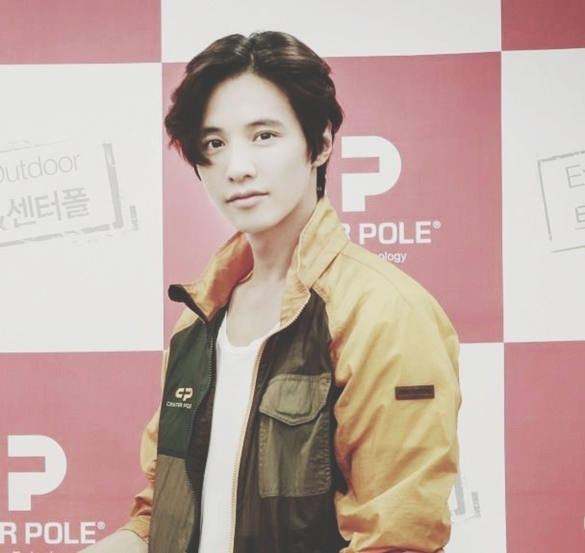 I Love You ! Handsome Wonbin