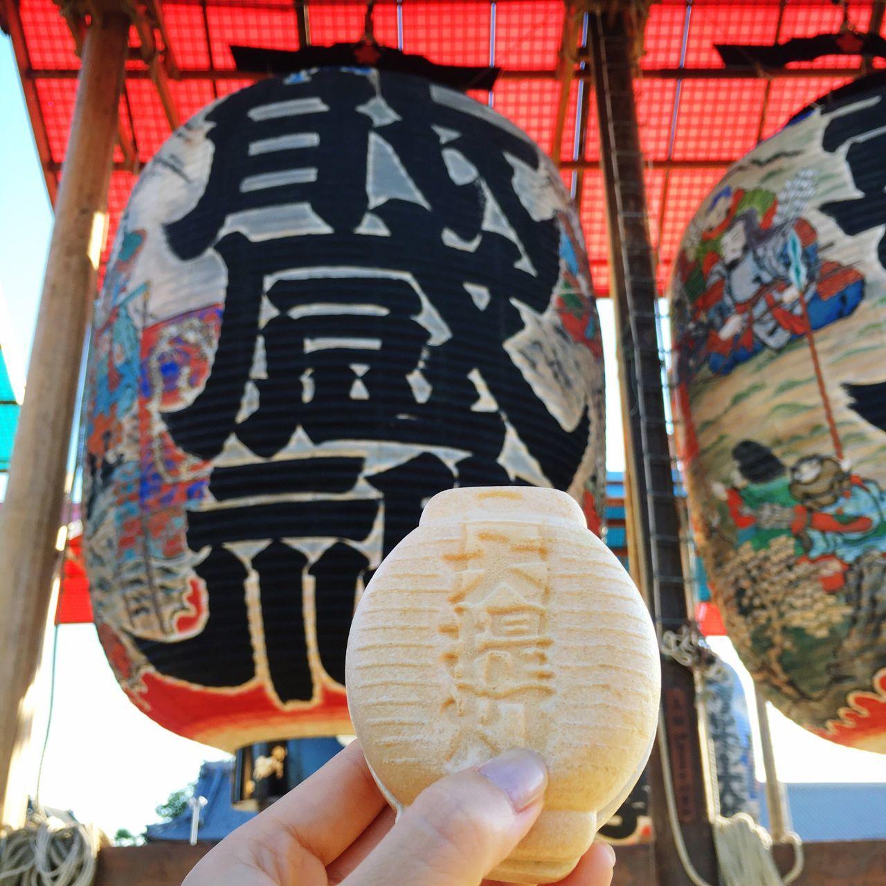 Traditional Culture Japan Shrine Wagashi Sweets BIG Japonism Lantern Festival