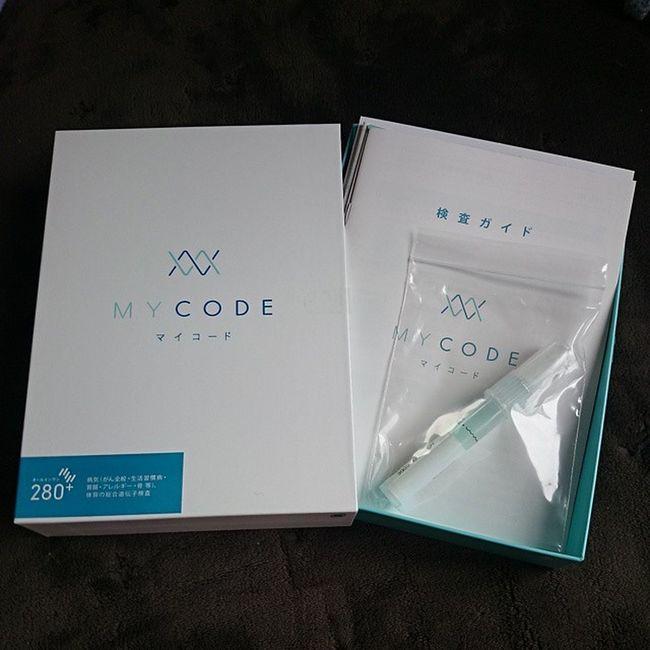 MYCODEが届いた!DeNAがDNAを調べるっていうシャレ!?から衝動買い :) 28000円オールインワン大人買い\(>_<)/ Mycode Dena Dna Genomics