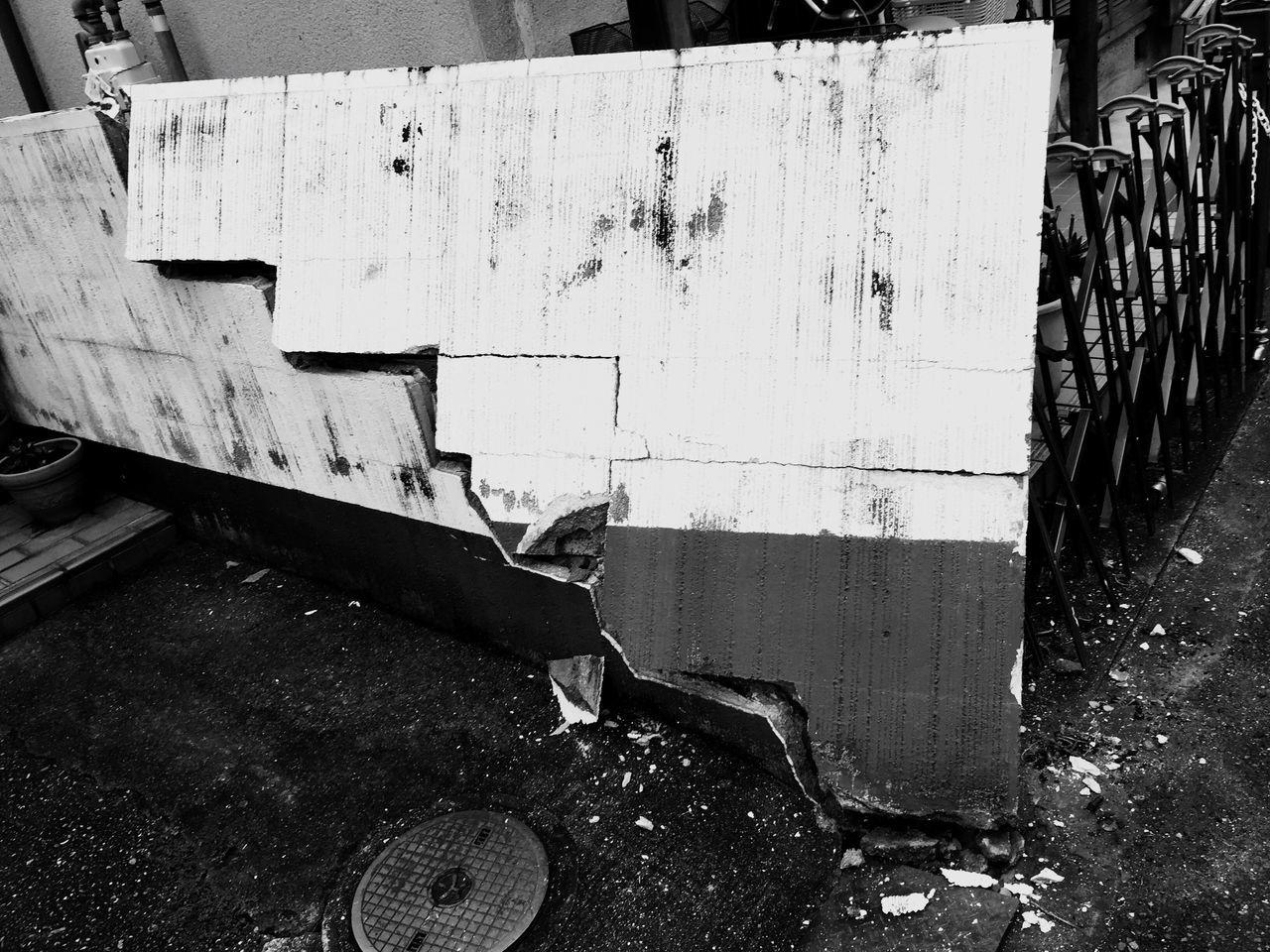 Broken MyHOUSE ByDANJIRI DANJIRI