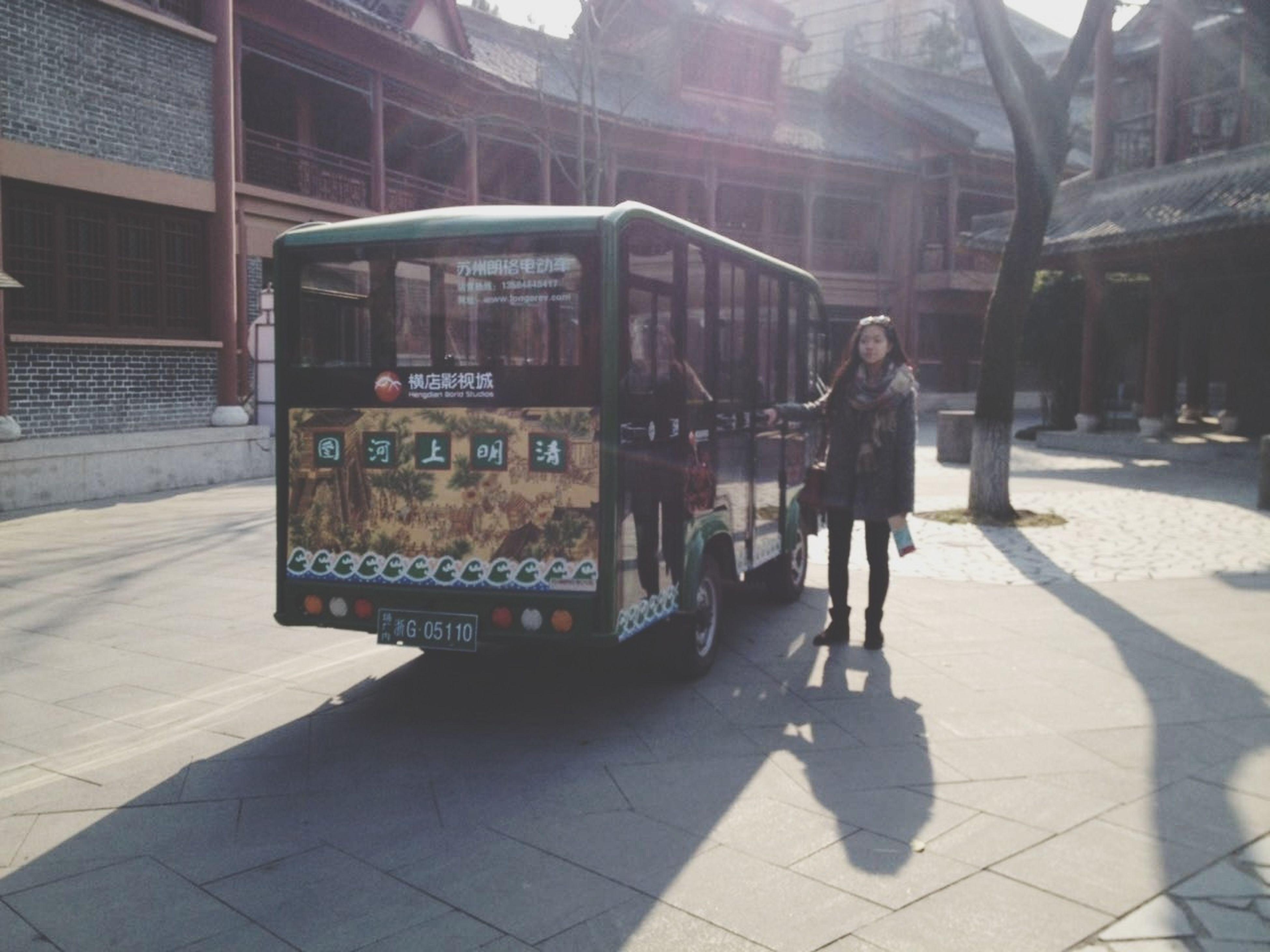 OIDA lass mich in Bus Langweilig Ohne Robin