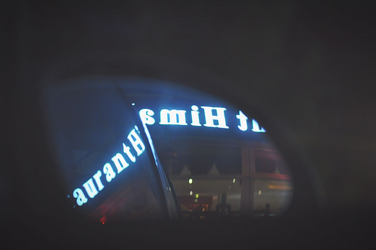 Fresh On Eyeem  Nikon Nikonphotography NikonD5000 Oldenburg New Check This Out Car Opel Vectra Mirror Chinese Restaurant Illuminated Lights Night Night Lights Reflection Dark Neon Lights
