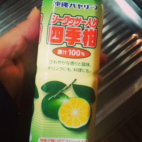 すっぱすぎ 四季柑 ビタミン 摂取