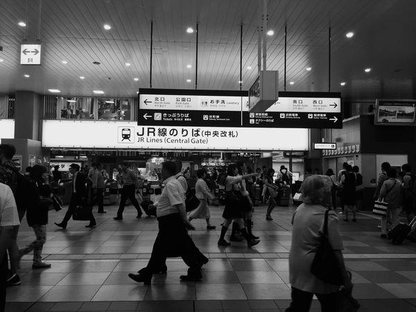 歩く。 Walk IPhoneography View Taking Photos 日本 Public Transportation