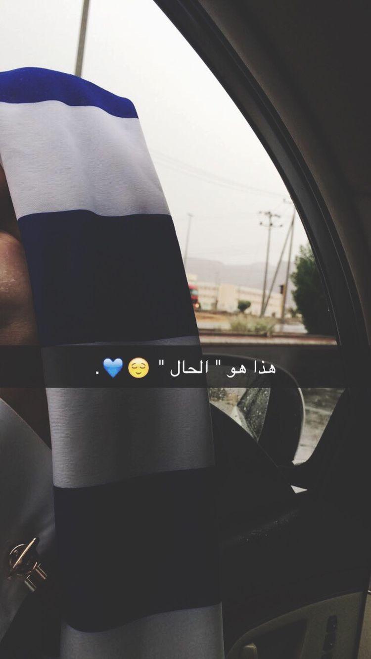 Hi! Saudi Arabia Wether Rain Car Hilali