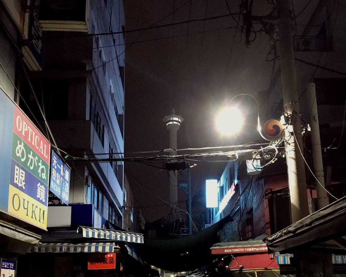 Busan Busan,Korea Korea Nampo Dong Yongdusan Alley