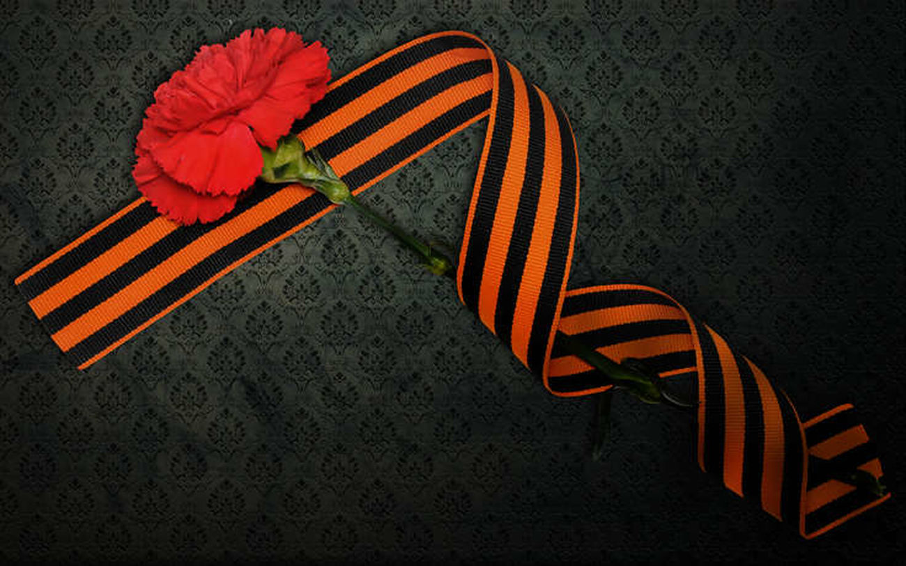 Guys, congratulations! 9 May! 9 May May Holiday The Second World War Second World War The Great Patriotic War Flower George Ribbon War Proud