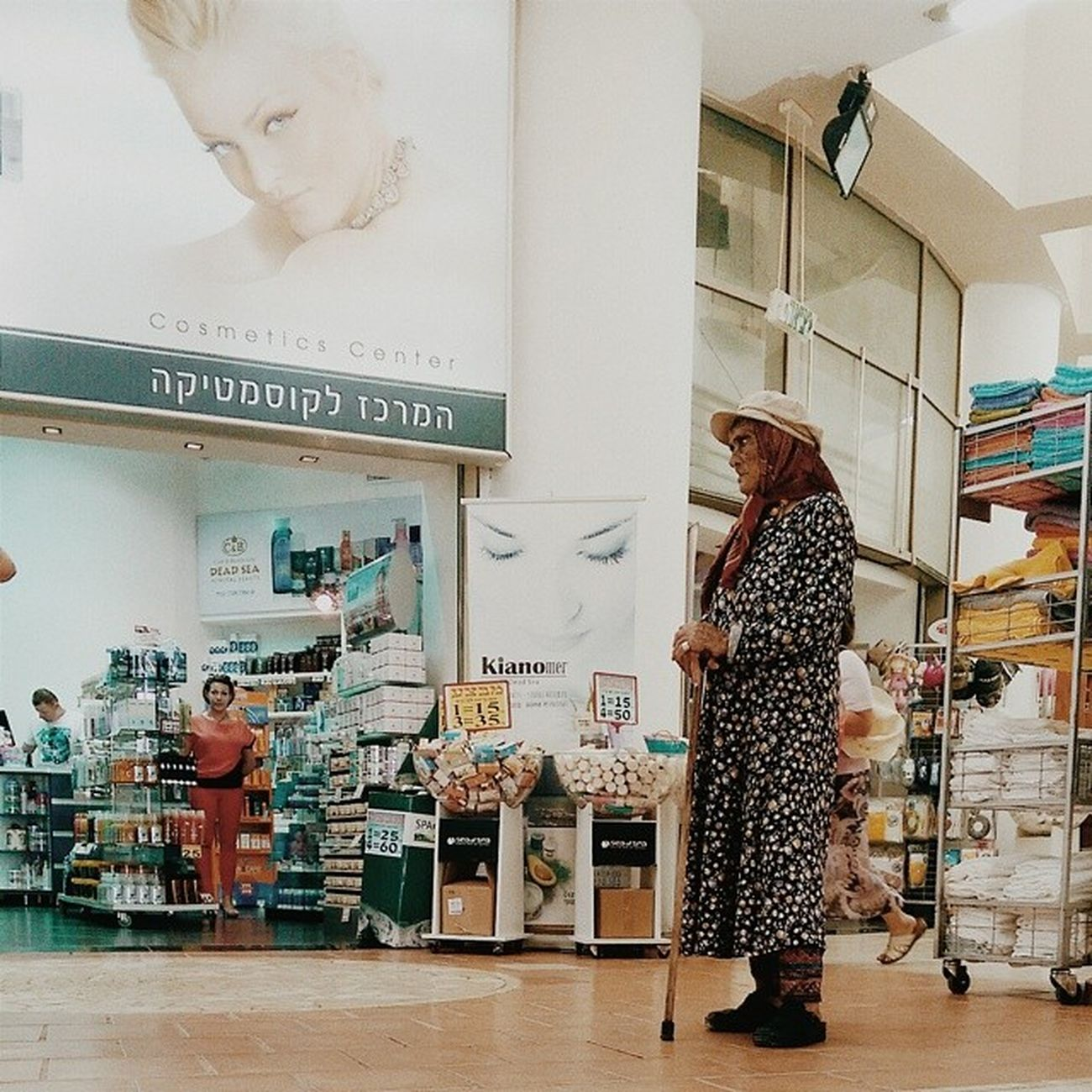 At the shoppes. Deadsea Israel Shopping Vscocam