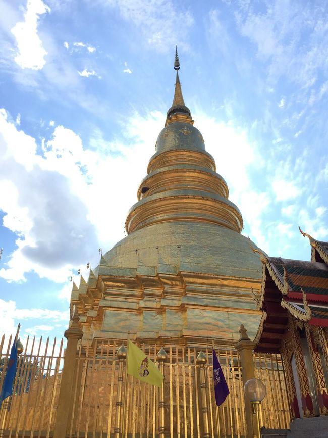 Hello World ThaiTemple Thailand 🙏🏻🙏🏻🙏🏻