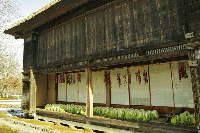 Interior Style Japan Japanese Culture Japanese Style Agriculture Engawa Chinese Cabbage Satoyama Old House Miyagi Japanese Architecture Architecture Japanese Traditional Japanese House