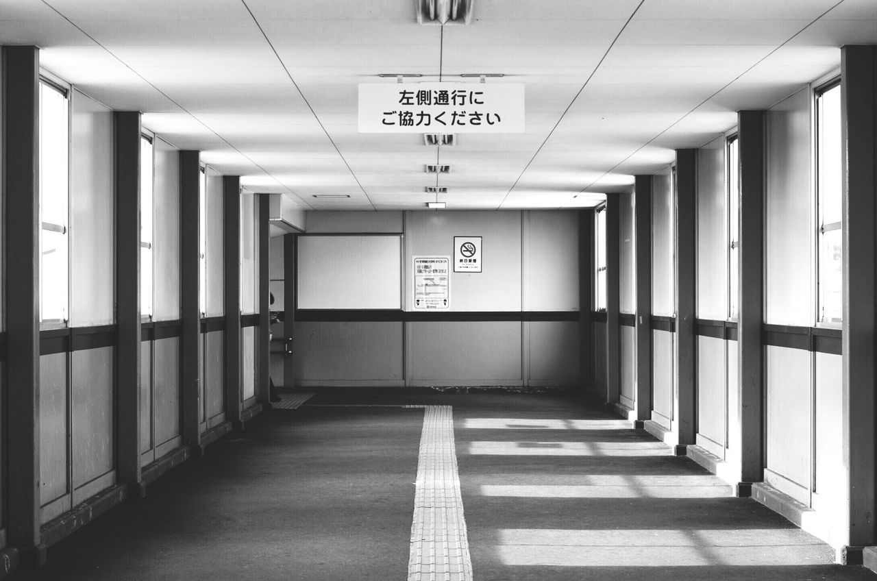 Text Communication No People Exit Sign Indoors  Hospital Day Station Blackandwhite