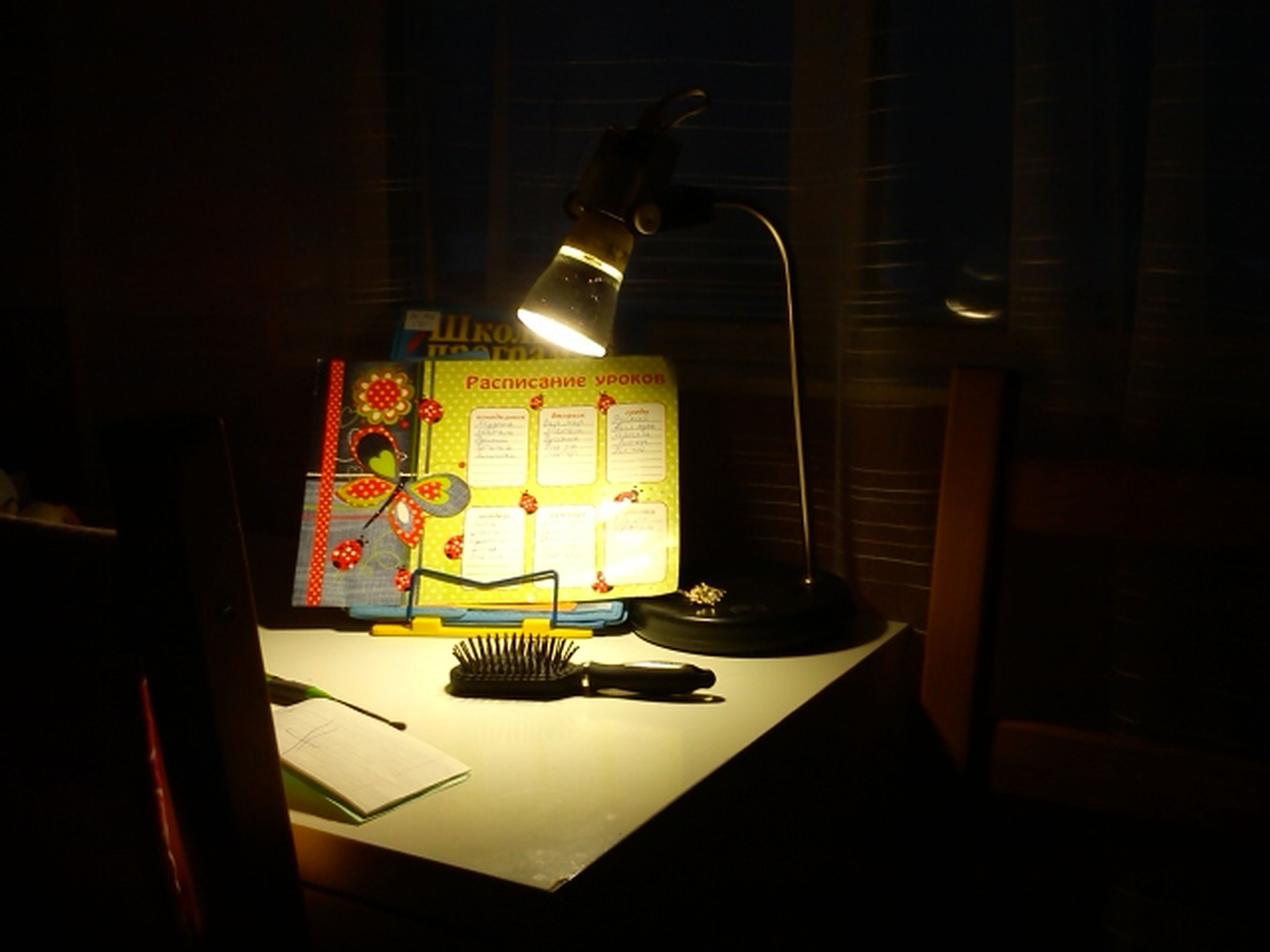 indoors, illuminated, lighting equipment, electric lamp, home interior, table, night, architecture, lamp, dark, window, built structure, light - natural phenomenon, decoration, electricity, electric light, lit, darkroom, glowing, hanging