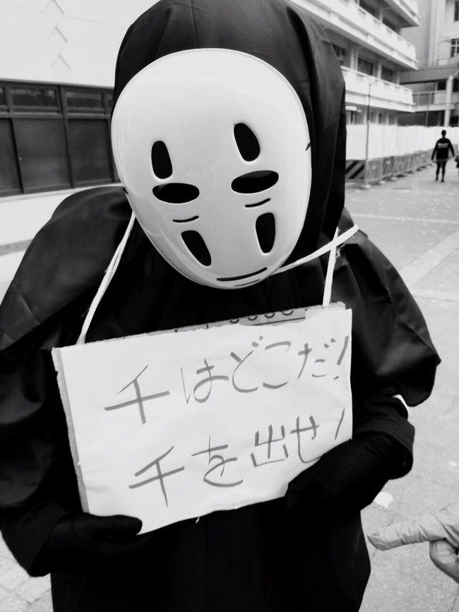 Kaonashi Sentochihironokamikakushi Want Campus Festival Sen Chihiro