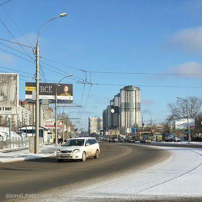 20141109 , Россия , Новосибирск , улицаФрунзе . Городская архитектура / Russia, Novosibirsk. Architecture of city.