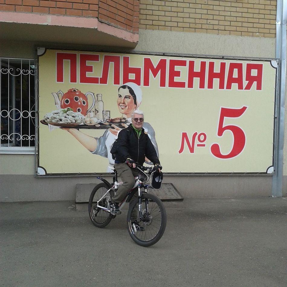 Mongoosebikes Mangoose Bicycle Orenburg_russia Оренбург Orenburg оренбург_терешковой_263_4 на_работу_на_велосипеде