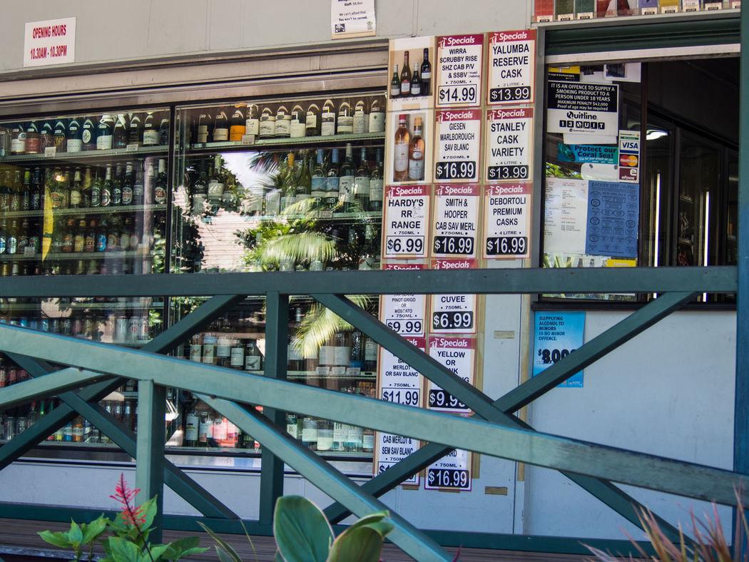 Shop front in Port Douglas Shop Shop Front Store Storefront